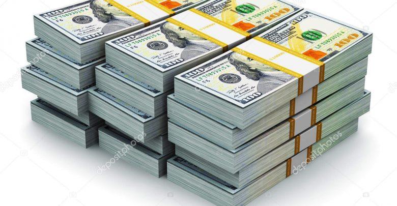 Photo of انخفاض سعر الدولار مع منتصف النهار  _  الخميس   ٥/١٢/٢٠١٩