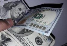 Photo of الانخفاض الرابع والأخير بسعر دولار اليوم   _   الخميس   ٥/١٢/٢٠١٩