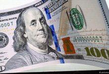 صورة الدولار يصعد لأعلى مستوى في أكثر من شهرين _ الخميس 4/2/2021