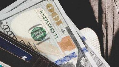 صورة الدولار الامريكي يهبط الى قعر سلة العملات الرئيسيه