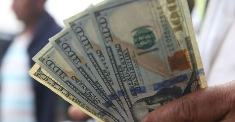 Photo of الانخفاض الثالث بسعر دولار اليوم  _   الخميس  ٥/١٢/٢٠١٩