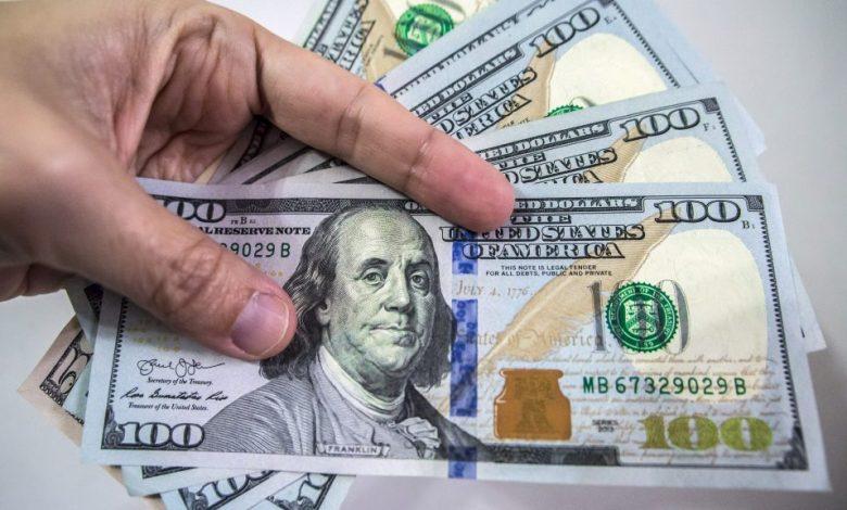 صورة انخفاض سعر الدولار لبقاء اسعار الفائده منخفضه _ السبت 29/8/2020
