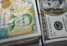 صورة وزارة الماليه تصدر قرارا يقضي بالحجز على أموال رجل أعمال سوري وشركه لبنانيه
