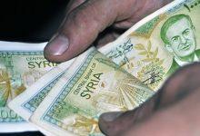 Photo of الاقتصاد السوري بالأرقام