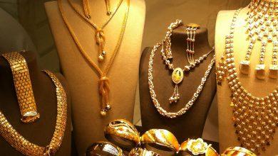 Photo of أسعار الذهب لهذا اليوم والسوق مغلق  _  الأحد  ٣١/٥/٢٠٢٠