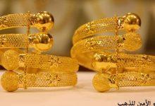 Photo of بلا حسد ارتفع دهبنا 5000  ليره اليوم  _  الخميس  ٢٨/٥/٢٠٢٠