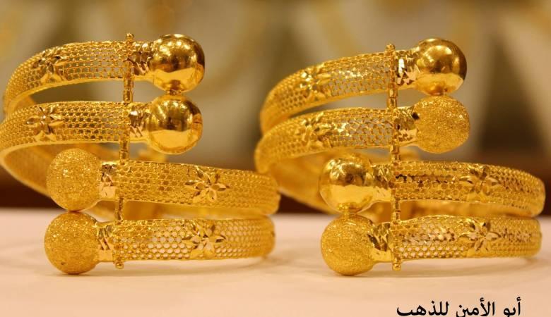 صورة انخفاض بسعر الذهب لليوم الثاني على التوالي _ الاربعاء 23/9/2020