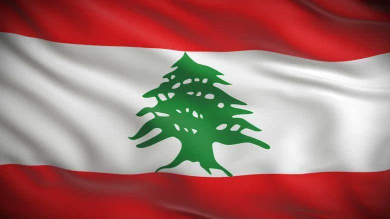 صورة قتل 7 شبان سوريين في لبنان تم العثور عليهم مكبلين ومقطوعيين الرؤؤس