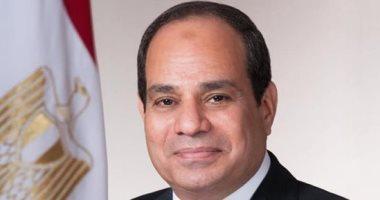 صورة بطاقه للرئيس المصري يستطيع استخدامها مدى الحياة