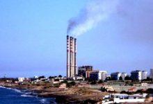 صورة اعلان هام :  من وزارة النفط والثروه المعدنيه