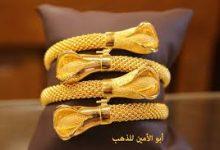 صورة ارتفاع سعر غرام الذهب 2000 ليره سوري _  الثلاثاء  20/10/2020