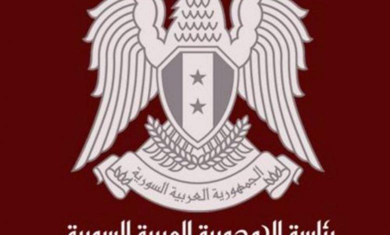 صورة الرئيس الأسد يصدر المرسوم 88 لعام  2021