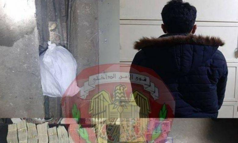 صورة استغل اجتماع الأهل بعيد الأم وقام بسرقة عديله