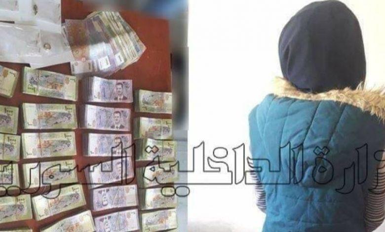 صورة دود الخل منو وفيه .. سرقت مصاغ مخدومها بالتدريج