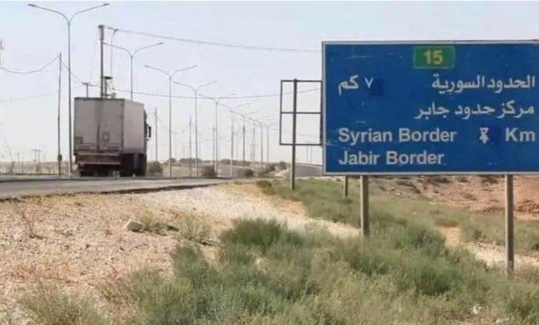 صورة شروط دخول المسافرين عبر جابر _ نصيب الحدودي مع الاردن