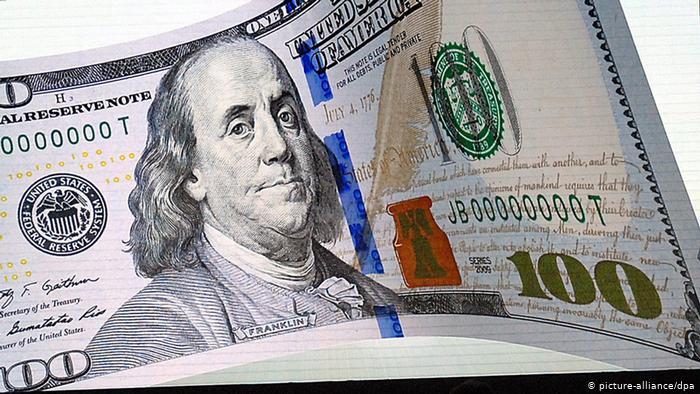 صورة الدولار باتجاه ادنى مستوياته خلال اسبوع _ الجمعه 24/9/2021