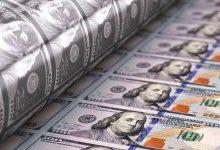 صورة الدولار ينهض بعد توقع الدعم من الفدرالي الأمريكي _ الخميس  27/5/2021