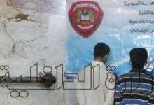 """صورة قتلة الحدث """" حمزه كردي """" بريف جبله بقبضة الأمن الجنائي"""