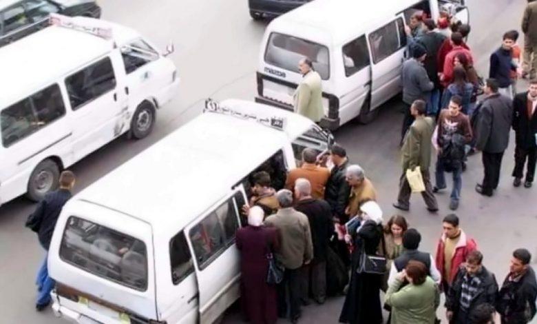 صورة دمشق / تعرفه جديده لوسائط النقل العام