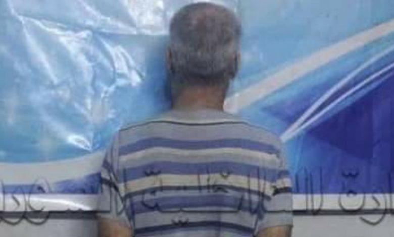 صورة اوقفته الشرطه بتهمة السرقه ليتبين فيما بعد أنه مجرم حقير