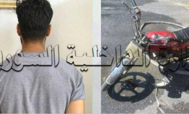 صورة اسعف صديقه للمشفى مفارقا الحياة مدعيا بأن سياره صدمته .. ليتبين فيما بعد بأنه هو من صدم صديقه